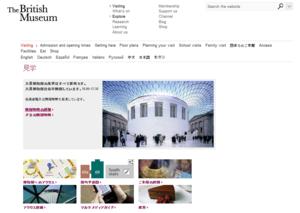 The_british_museum